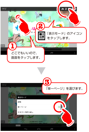 howto1_and