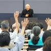 市民のための環境公開講座