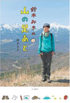 suzukiBook