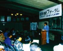 清里1987