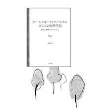 nakanishi03