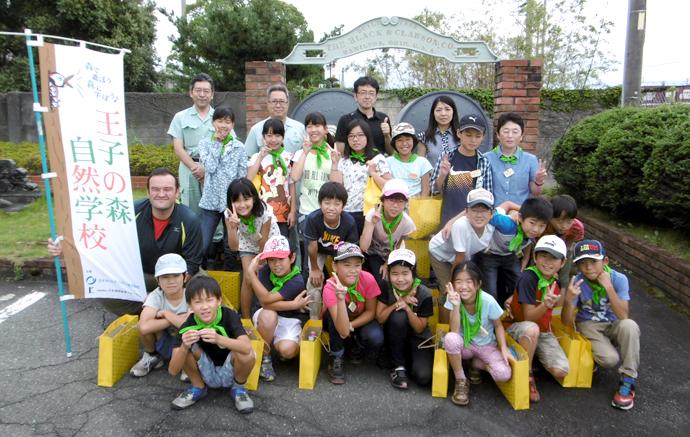 2014王子の森自然学校