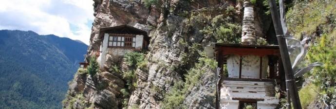 土着のアパ・チュンドゥ信仰と関係の深い絶壁の僧院、ジュネ・ダ