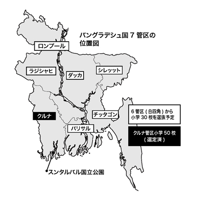 201503report2map
