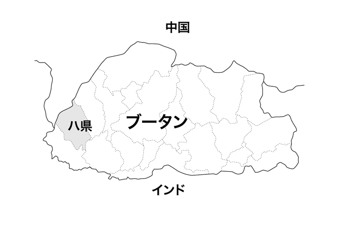 201505haa02