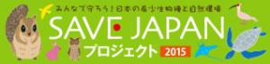 banner_320_76_green