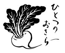 nishimura_logo