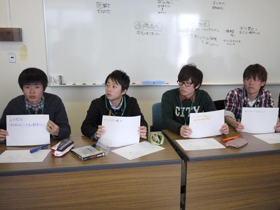 同科目。学生たちもKPで参加。