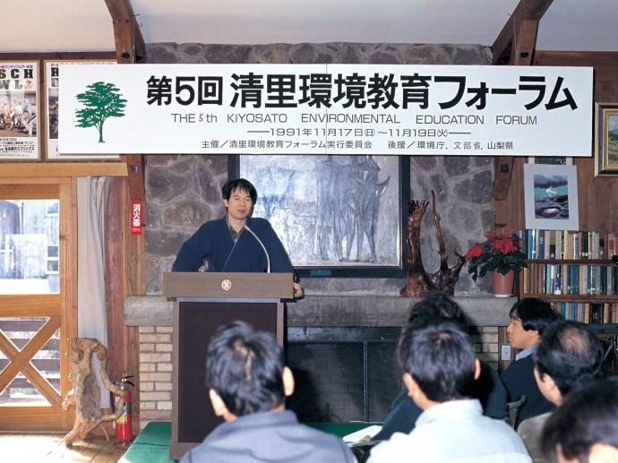 第5回清里環境教育フォーラム。実行委員として挨拶する阿部氏