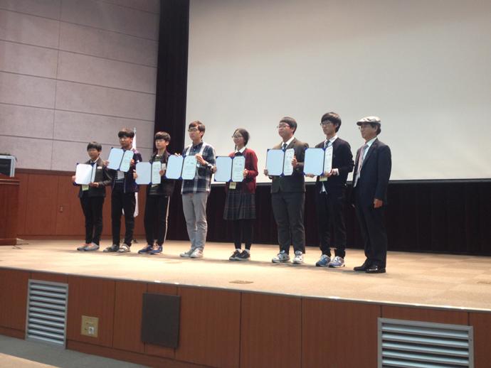 国家環境教育センター主導の 第一回環境プロジェクト発表授賞式