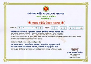 r ●Scan copy of the SMSCSL registration Certificate