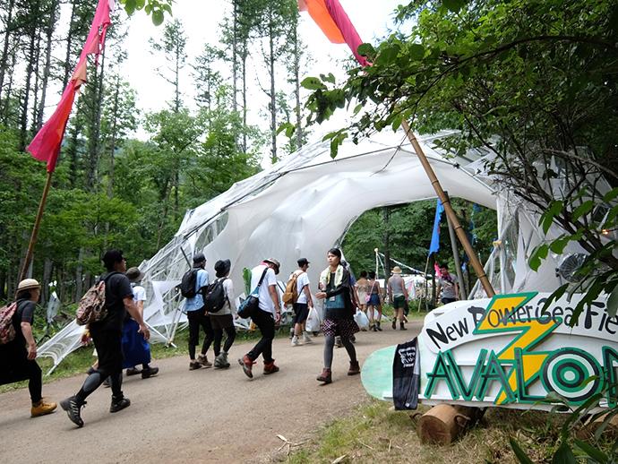 自然エネルギー100%で運営するアバロン・フィールド入口。フェスではアートも大きな要素です。