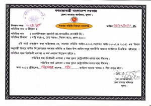 waste-pickers-cooperative-society_certificate